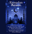 ramadan kareem holiday poster with mosque vector image