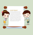 Thai traditional welcome action vector image