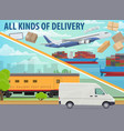 cargo delivery shipping service freight transport vector image