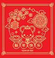 Chinese new year rat line badge