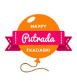 happy putrada ekadashi day greeting emblem vector image vector image