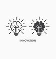 innovation icon on white background vector image