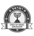 Israel stamp with menorah and banner vector image vector image