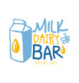 milk dairy bar logo symbol colorful hand drawn vector image vector image