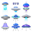 alien spaceships set ufo unidentified flying vector image vector image