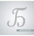 Beautiful calligraphic Cyrillic letter in ancient vector image vector image