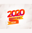 modern happy new year 2020 colorful design vector image