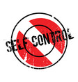 self control rubber stamp vector image