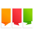 set empty origami chat bubble banner vector image