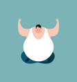 fat yoga emotions stout guy yogi isolated vector image vector image