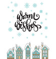 merry christmas congratulation card with houses vector image vector image