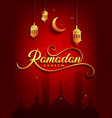 ramadan kareem greeting beautiful lettering vector image