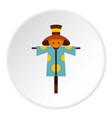 scarecrow icon circle vector image vector image