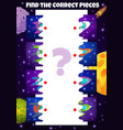 correct pieces game with spaceships match halves vector image vector image