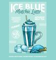 matcha blue tea poster healthy milk latte vector image vector image