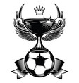 monochrome template with a soccer cup and wings vector image vector image