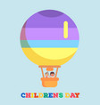 Childrens day template with kids in air balloon