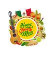 cinco de mayo guitar maracas and mexican food vector image vector image