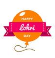 happy lohri day greeting emblem vector image vector image