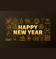 happy new year golden horizontal vector image