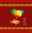 mid autumn festival lotus lantern background vector image vector image