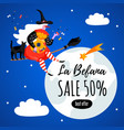 promotion card with text la befana sale best vector image vector image