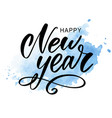 happy 2020 new year holiday with lettering vector image vector image