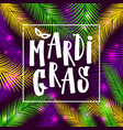 mardi gras invitation card on palm background vector image