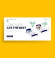 afternoon nap time website landing page little vector image