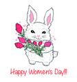 cute fluffy bunny with a bouquet of flowers and vector image