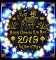 dark blue background happy new year 2019 card vector image vector image