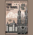 europe travel germany landmark sightseeing tours vector image vector image