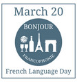 french language day march 20 holiday vector image vector image