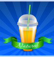 glass of juice with raspberry isolated on vector image vector image
