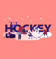 hockey competition tournament concept men in vector image
