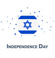 independence day of israel patriotic banner vector image