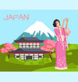 japan landscape woman in pink kimono dress vector image vector image