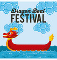 Dragon boat festival card celebration image