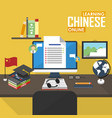 E-learning Chinese language vector image vector image