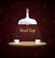 logo street cafe vector image vector image