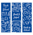 back to school education supplies and study items vector image