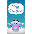happy new year greeting card of cute cheerful vector image