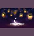 ramadan kareem background hanging lanterns and vector image