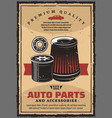 car parts and accessories retro poster vector image vector image