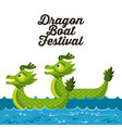 dragon boat festival with green dragons in sea vector image vector image