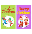 merry christmas xmas winter holidays characters vector image vector image