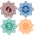 Set of Oriental Design Elements vector image vector image