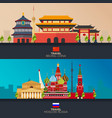 china and russia tourism travelling vector image