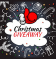 christmas giveaway handwritten modern lettering vector image vector image