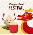 dragon boat festival japanese celebration event vector image vector image